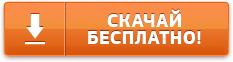Скачать Русское пикап секс видео
